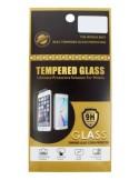 Стъклен протектор 147/72mm