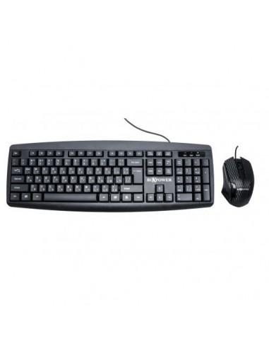 Клавиатура + Мишка RoXPower